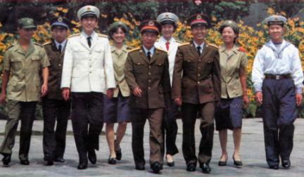 87式军服研制过程及方案样品(转自徐平大校文章)
