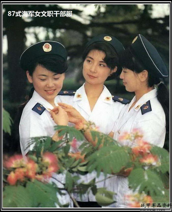 中国海军百年军服 人民海军87式军服.军官服图片