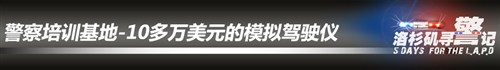 必赢亚州手机网站 16