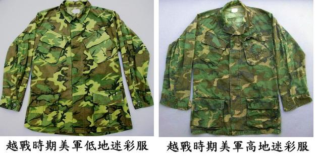 优德w88电脑中文官网 68
