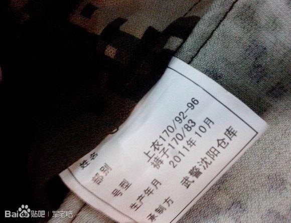 优德w88电脑中文官网 160
