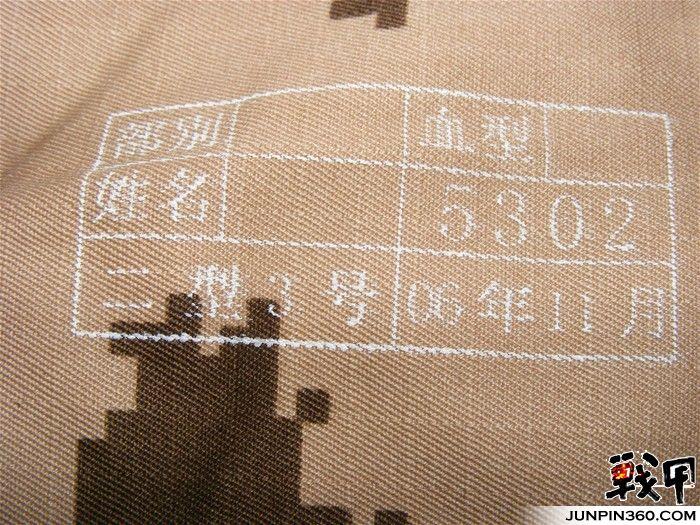 9159金沙游艺场 162