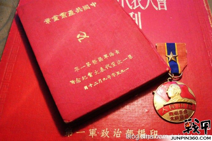 解放军50式军服收藏