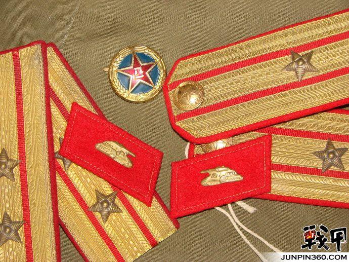 解放军五五式领章欣赏