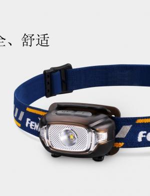 战甲免费测评:Fenix 菲尼克斯 HL15轻量化一体跑步头灯