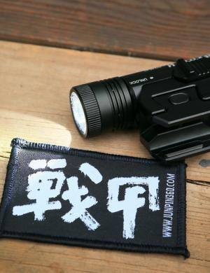 纳丽德92式手枪枪灯试生产版测评