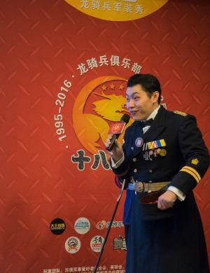 2016 龙骑兵俱乐部军装秀活动照片